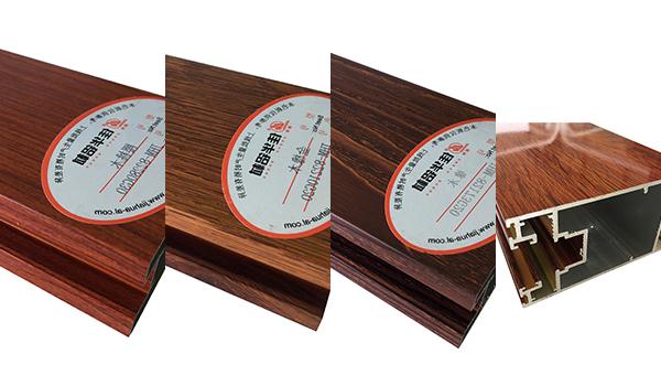 Perfiles de aluminio de grano de madera